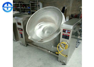China Popular Electric Jacketed Kettle Electromagnetic Heating 300L Soup Cooking Jacketed Kettle supplier